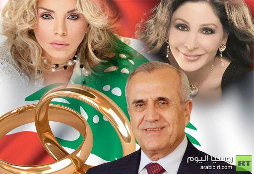 الزواج المدني في لبنان .. سليمان يباركه وفنانات تدعو لتكريسه