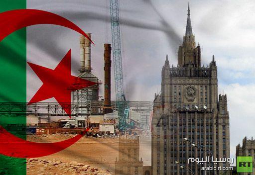 موسكو تدين الهجوم الإرهابي على مجمع