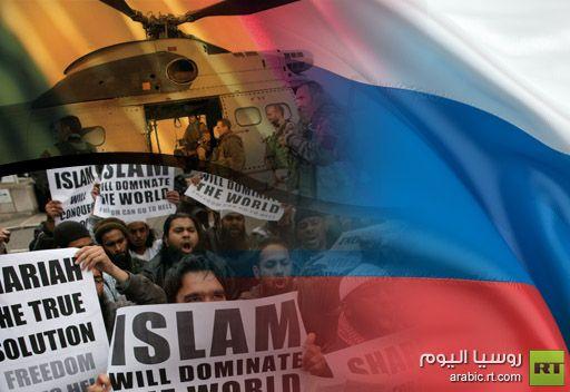 لافروف: الدول الإسلامية يجب ألا تسمح بحدوث انشقاقات ووصول متشددين إلى الحكم