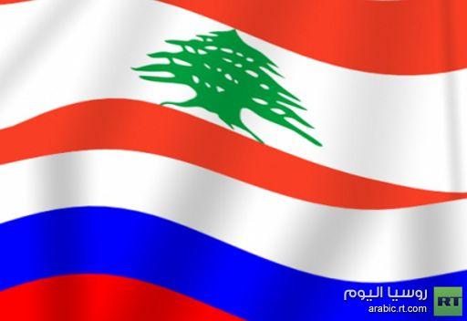 ميشال سليمان: لبنان يقيم عاليا دعم روسيا للقضية الفلسطينية