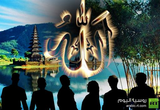 أحد سلاطين ماليزيا يصدر قراراً يمنع غير المسلمين من ذكر الله