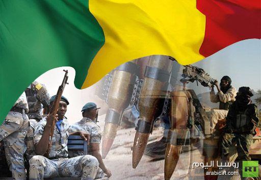 موسكو قلقة من الوضع في مالي ووقائع انتشار السلاح بدون رقابة بعد النزاع الليبي