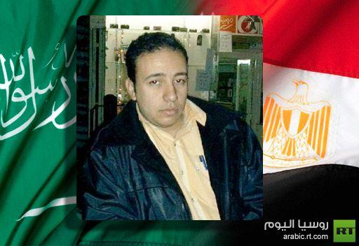 القضاء السعودي يصدر حكما بالسجن خمس سنوات و300 جلدة بحق المحامي المصري أحمد الجيزاوي