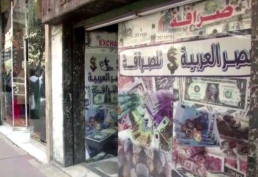 ديون مصر ترتفع الى مستوى غير مسبوق