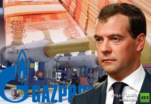 مدفيديف: من المحتمل ان تزيد واردات الخصصة في هذه السنة عن سنة 2012