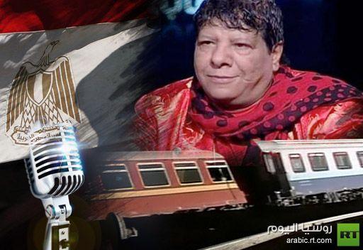 شعبان عبد الرحيم يطلق أغنية حول حوادث القطارات في مصر