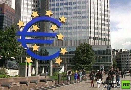انتقاد ألماني لبرنامج شراء السندات