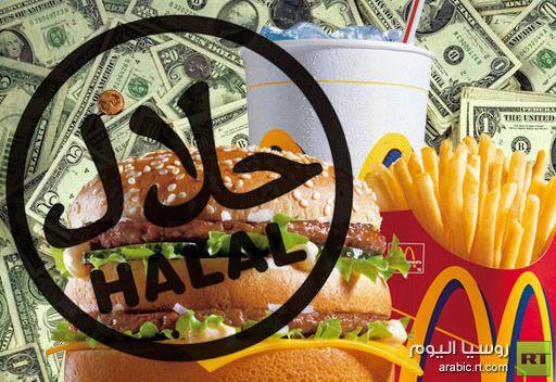 ماكدونالدز تدفع تعويضاً لمسلمي ديترويت بسبب دعوى حول منتجاتها