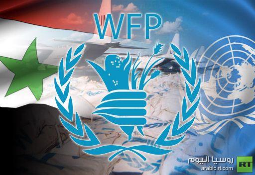 الأمم المتحدة يمكن أن توسع عملية تقديم المعونات الإنسانية للسكان السوريين
