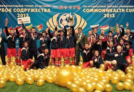روسيا تحرز كأس رابطة الدول المستقلة