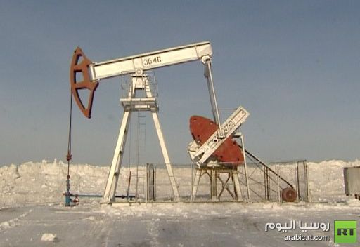 احتياطي روسيا النفطي يصعد بـ 160 مليون طن خلال عام 2012