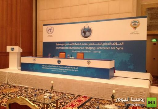 مؤتمر المانحين للشعب السوري في الكويت بحضور ممثلين عن 80 دولة ومنظمة عالمية