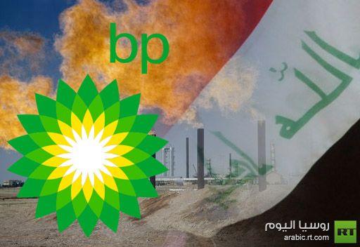 العراق يدرس مسألة الاتفاق مع شركة نفط
