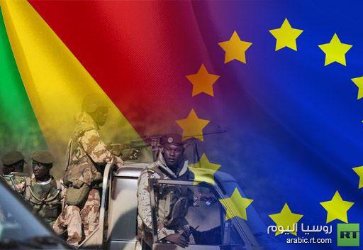 مجلس الشؤون الخارجية بالاتحاد الاوروبي يقرر ارسال بعثة الى مالي