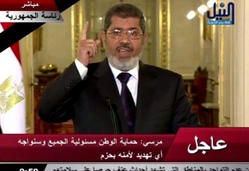 مرسي يفرض حالة الطوارئ وحظر التجوال في محافظات السويس وبورسعيد والإسماعيلية