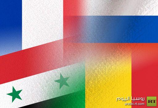 بوغدانوف يناقش مع السفير الفرنسي بموسكو الوضع في مالي وسورية