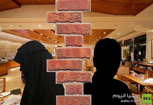 مصر .. افتتاح مقهى