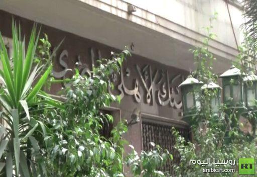 مصر تستبعد طبع نقد جديد لدعم الجنيه