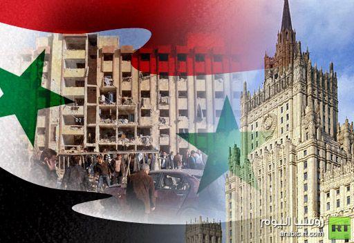 موسكو تدين بشدة الهجمات الارهابية في حلب