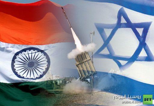 """الهند تتخلى عن شراء منظومة """"القبة الحديدية"""" الإسرائيلية 03320f69da0181fe149b952da21dd31d"""
