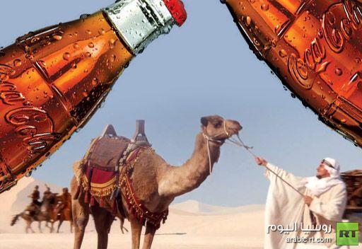 """إعلان """"كوكاكولا"""" يثير استياء مجموعات عربية في أمريكا تتهم الشركة بالعنصرية"""