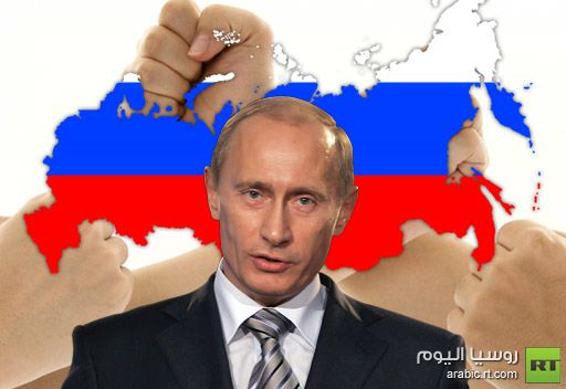 بوتين: ممارسة الضغوط علينا والتدخل في شؤوننا الداخلية أمر غير مقبول