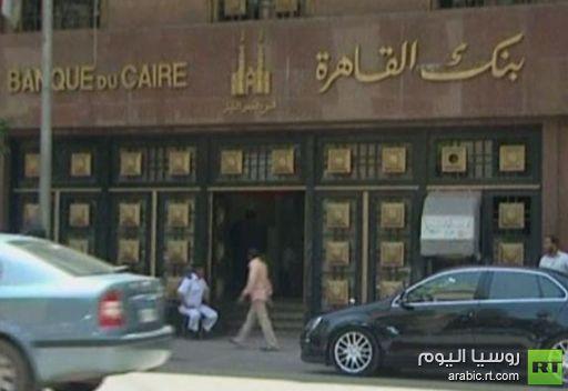 تراجع الجـنيه المصري يصل إلى مستوى الاستقرار