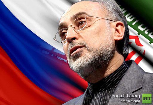 اللجنة الحكومية الروسية - الايرانية تعقد اجتماعاتها بحضور وزير خارجية ايران