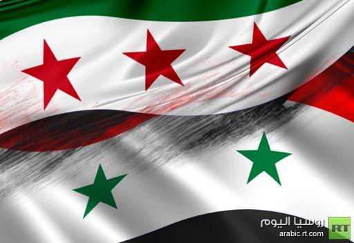 لافروف: المعارضة السورية لم تقدم حتى الآن خطة سياسية بناءة