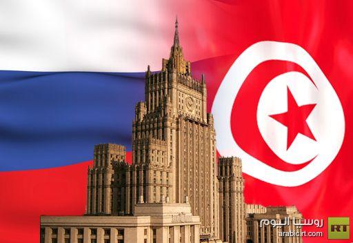 الخارجية الروسية: موسكو تدين بشدة اغتيال المعارض التونسي شكري بلعيد