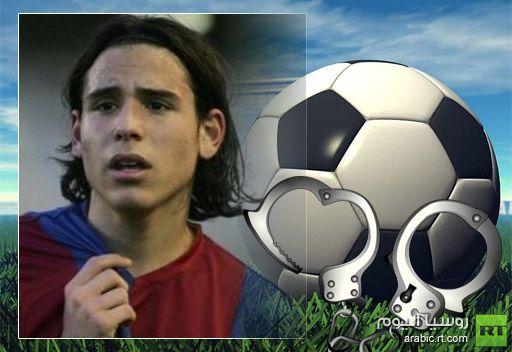 الأمن الإسرائيلي يحتجز لاعب كرة قدم أثناء المباراة