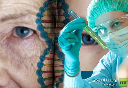 اكتشاف قدرة بروتين على الحد من الشيخوخة وإطالة العمر