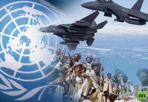 حركة طالبان تفند ما جاء في تقرير أممي من معلومات عن الضحايا بين المدنيين الأفغان
