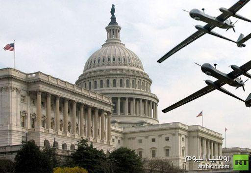 إدارة أوباما تعتبر استخدام طائرات بلا طيار لقصف مناطق في دول أخرى بما فيها عربية إجراء شرعيا