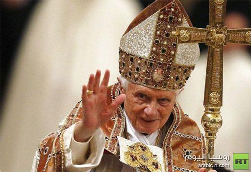 البابا بنديكتوس الـ16 يشكر المسيحيين على دعمهم في الكلمة الأخيرة له أمام الجمهور
