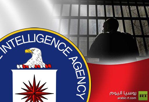 رئيس وزراء بولندا الأسبق: لا وجود لسجون سرية تابعة للـ