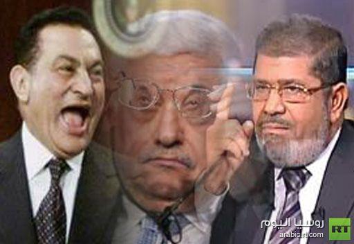 محمود عباس يخطئ باسم الرئيس المصري ويقول