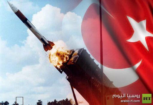 تركيا.. بطاريات صواريخ