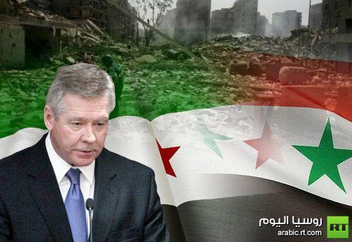 لافروف: استمرار اراقة الدماء في سورية يهدد بانقسام الدولة والمجتمع