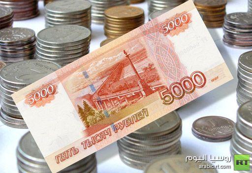 روسي يسدد مستحقات مالية بقطع معدينة في 8 شوالات