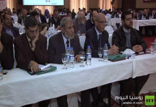 غزة تحتضن مؤتمرا دوليا لبحث تداعيات الحرب الأخيرة