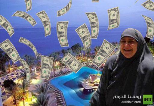 سيدة مصر الأولى تصطحب زوجات قياديين في