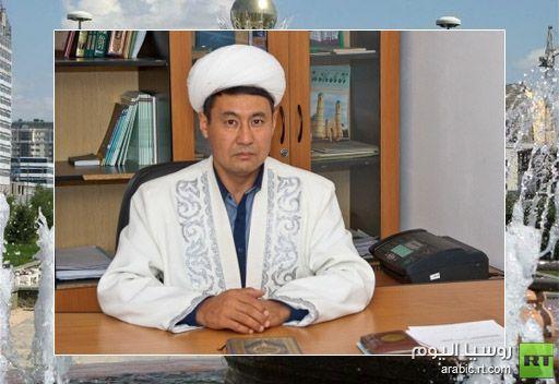 إنتخاب المفتي الأكبر لجمهورية كازاخستان