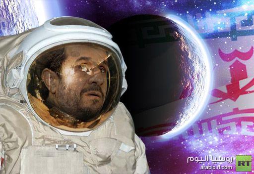 أحمدي نجاد يعلن استعداده لتخليد اسمه كأول رائد فضاء إيراني