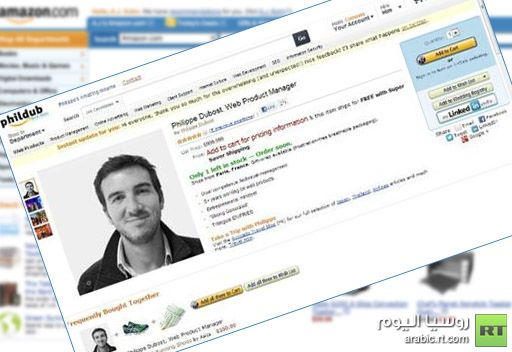 عاطل فرنسي يصمم صفحة تحتوي على سيرته الذاتية بحثاً عن عمل فيحقق شهرة