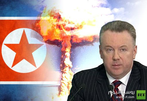 موسكو: مجلس الامن لا يبحث حاليا قرارا جديدا بتشديد العقوبات ضد كوريا الشمالية