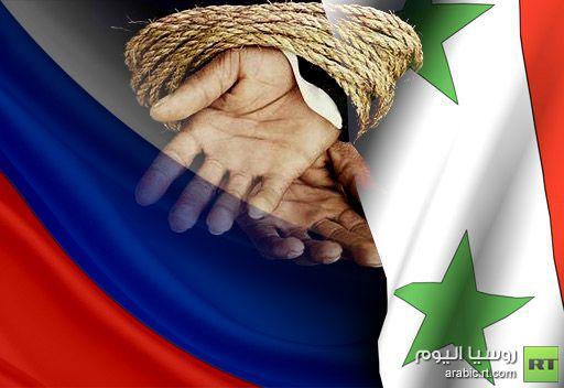 الخارجية الروسية: الافراج عن المواطنين الروسيين اللذين اختطفا في سورية العام الماضي