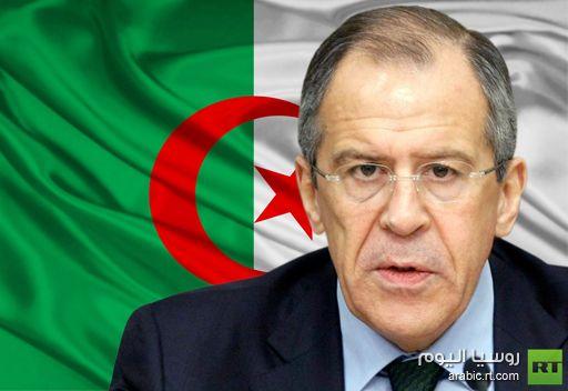 لافروف سيبحث في الجزائر الوضع في مالي ومسائل مكافحة الإرهاب