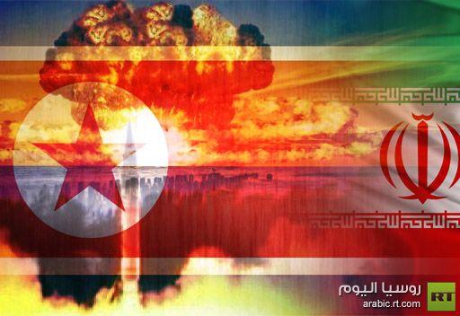 خبراء من ايران حضروا التجربة النووية الكورية الشمالية