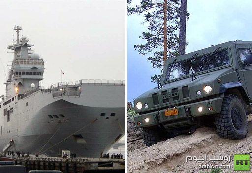 وزارة الدفاع الروسية: لا شكوك في تنفيذ اتفاقيتي شراء عربات